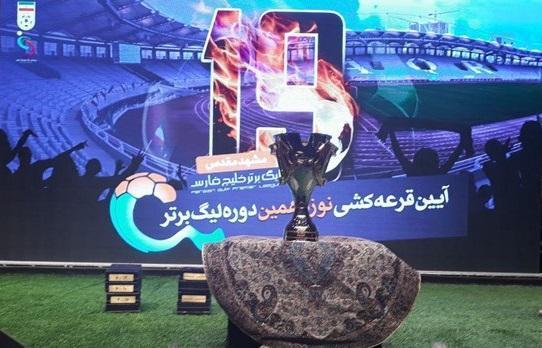 برنامه نیم فصل نخست نوزدهمین دوره لیگ برتر فوتبال ایران، شهرآورد پایتخت در هفته چهارم