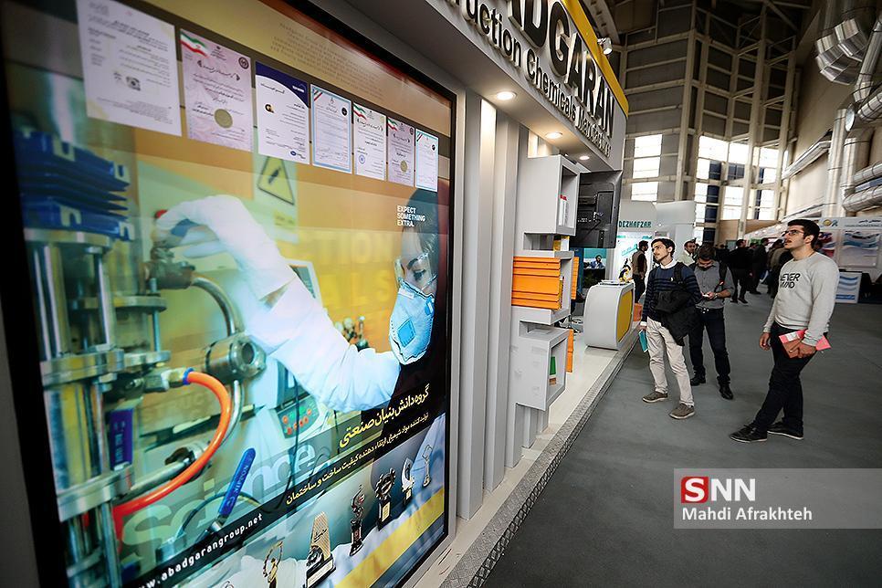 رویداد های اینوتکس پیچ استانی بصورت آنلاین برگزار می شود