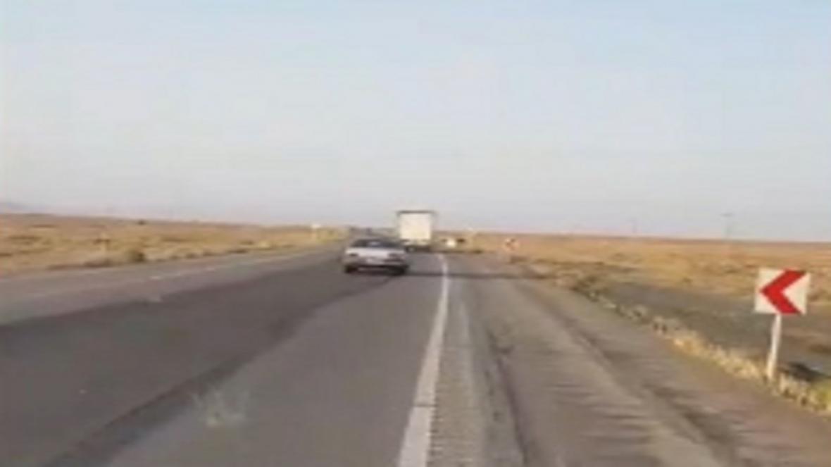 جاده یا سکوی پرتاب!